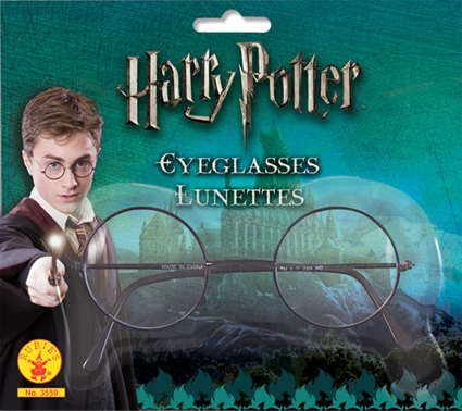 Harry Potter glasses 8649